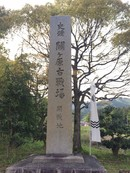 関ヶ原① (1).JPG