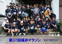 2014福井マラソン.jpg